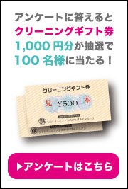 20131001web2